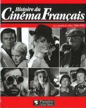 His Cinema Franc1966-70br - Intérieur - Format classique