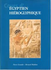 Cours D'Egyptien Hieroglyphique - Couverture - Format classique
