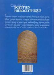 Cours D'Egyptien Hieroglyphique - 4ème de couverture - Format classique