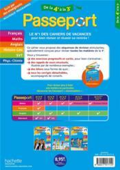 Passeport ; toutes les matières ; de la 4e vers la 3e - 4ème de couverture - Format classique