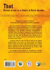 Thot, histoire du dieu de la sagesse en Egypte ancienne - 4ème de couverture - Format classique