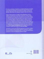 Introduction au calcul avancé et à ses applications en sciences - 4ème de couverture - Format classique