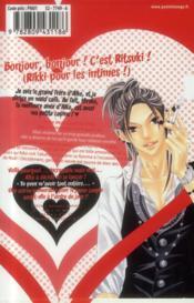 Le secret d'Aiko t.5 - 4ème de couverture - Format classique