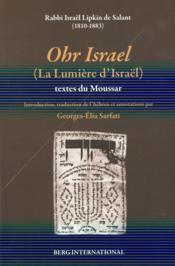 Ohr Israë ;l la lumière d'Israël - Couverture - Format classique