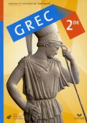 Grec ; 2nde ; livre de l'élève (édition 2008) - Couverture - Format classique