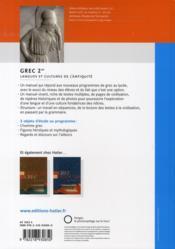 Grec ; 2nde ; livre de l'élève (édition 2008) - 4ème de couverture - Format classique
