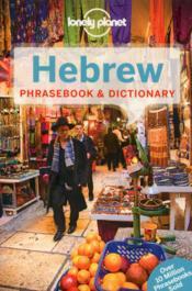 Hebrew phrasebook et dictionary (3e édition) - Couverture - Format classique