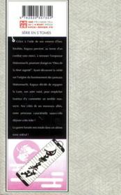 The moon sword t.5 - 4ème de couverture - Format classique