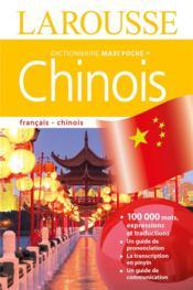 Maxi poche plus dictionnaire Larousse ; français-chinois (édition 2016) - Couverture - Format classique
