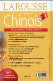 Maxi poche plus dictionnaire Larousse ; français-chinois (édition 2016) - 4ème de couverture - Format classique