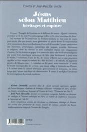 Jésus selon Matthieu ; héritages et rupture - 4ème de couverture - Format classique