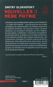 Nouvelles de la mère patrie - 4ème de couverture - Format classique