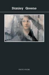 Stanley Greene - Intérieur - Format classique