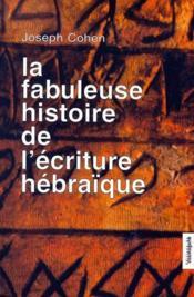 La fabuleuse histoire de l'écriture hébraïque - Couverture - Format classique