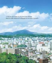 Arrietty ; le petit monde des chapardeurs - Intérieur - Format classique