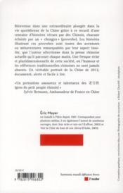 Cent drôles d'oiseaux de la forêt chinoise - 4ème de couverture - Format classique
