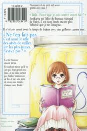Mangaka & editor in love t.2 - 4ème de couverture - Format classique