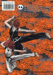 Blood Lad T.12 - 4ème de couverture - Format classique