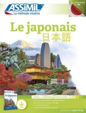 Le japonais ; débutants et faux-débutants B2 - Couverture - Format classique