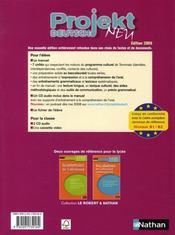 PROJEKT DEUTSCH NEU ; allemand ; terminale ; livre de l'élève avec cd audio (édition 2008) - 4ème de couverture - Format classique