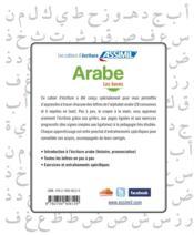LES CAHIERS D'ECRITURE ; arabe ; les bases - 4ème de couverture - Format classique