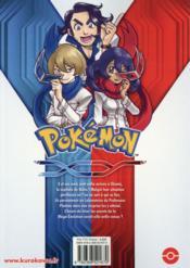 Pokémon - la série XY T.2 - 4ème de couverture - Format classique