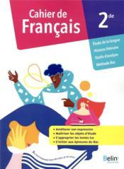 Cahier de français 2de ; cahier élève (édition 2020) - Couverture - Format classique