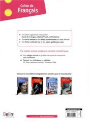 Cahier de français 2de ; cahier élève (édition 2020) - 4ème de couverture - Format classique