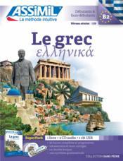 Le grec ; débutants et faux-débutants B2 - Couverture - Format classique