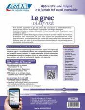 Le grec ; débutants et faux-débutants B2 - 4ème de couverture - Format classique