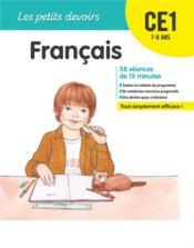 Les petits devoirs ; français ; CE1 (édition 2019) - Couverture - Format classique