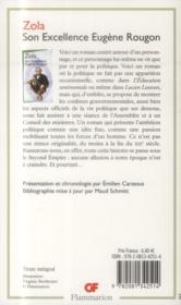 Son excellence Eugène Rougon - 4ème de couverture - Format classique