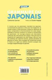 Grammaire du japonais - 4ème de couverture - Format classique