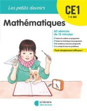 Les petits devoirs ; mathématiques ; CE1 (édition 2019) - Couverture - Format classique