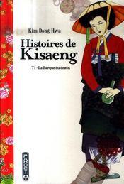 Histoires de Kisaeng t.1 ; la barque du destin - Intérieur - Format classique
