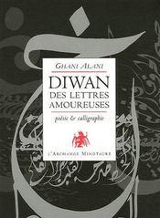 Diwan des lettres amoureuses ; poésie et calligraphie - Intérieur - Format classique