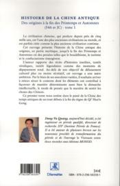 Histoire de la Chine antique ; des origines à la fin des printemps et automnes (546 av JC) t.2 - 4ème de couverture - Format classique