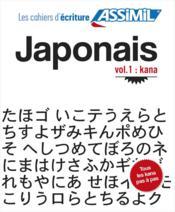 LES CAHIERS D'ECRITURE ; japonais vol. 1 : kana - Couverture - Format classique