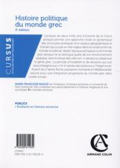Histoire politique du monde grec - 4ème de couverture - Format classique