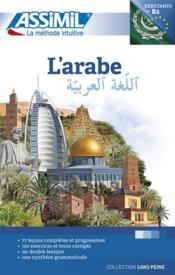 L'arabe ; débutants et faux débutants B2 - Couverture - Format classique