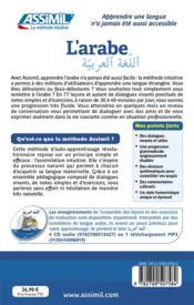 L'arabe ; débutants et faux débutants B2 - 4ème de couverture - Format classique