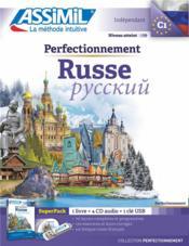 Russe ; indépendant ; C1 - Couverture - Format classique
