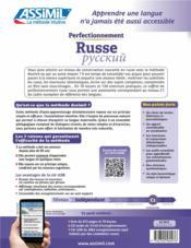 Russe ; indépendant ; C1 - 4ème de couverture - Format classique