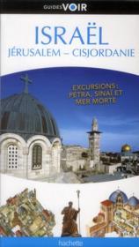 Guides Voir ; Israël, Jérusalem, Cisjordanie - Couverture - Format classique