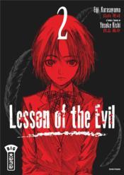 Lesson of the evil t.2 - Couverture - Format classique