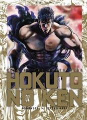 Hokuto no Ken t.12 - Couverture - Format classique