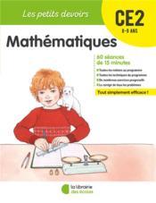 Les petits devoirs ; mathématiques ; CE2 (édition 2019) - Couverture - Format classique