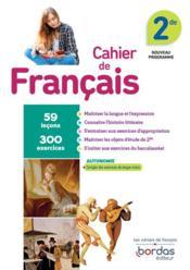 Cahier de français ; 2de (édition 2019) - Couverture - Format classique