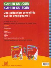 CAHIERS DU JOUR/ SOIR ; mathématiques ; CM1 (édition 2003) - 4ème de couverture - Format classique