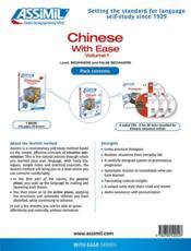 Chinese with ease t.1 - 4ème de couverture - Format classique